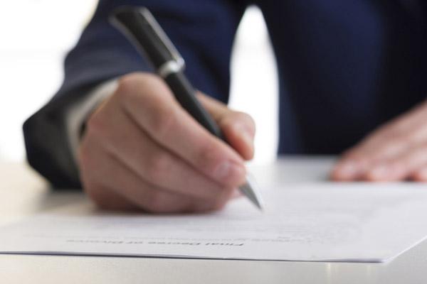 Signing an NDA